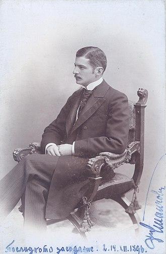 Dimitar Stanchov - Stanchov in 1896