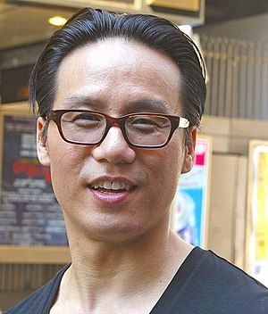 Jurassic World - Image: BD Wong NYC June 08