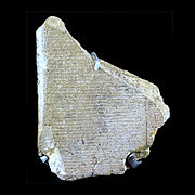 Baal epic AO16640