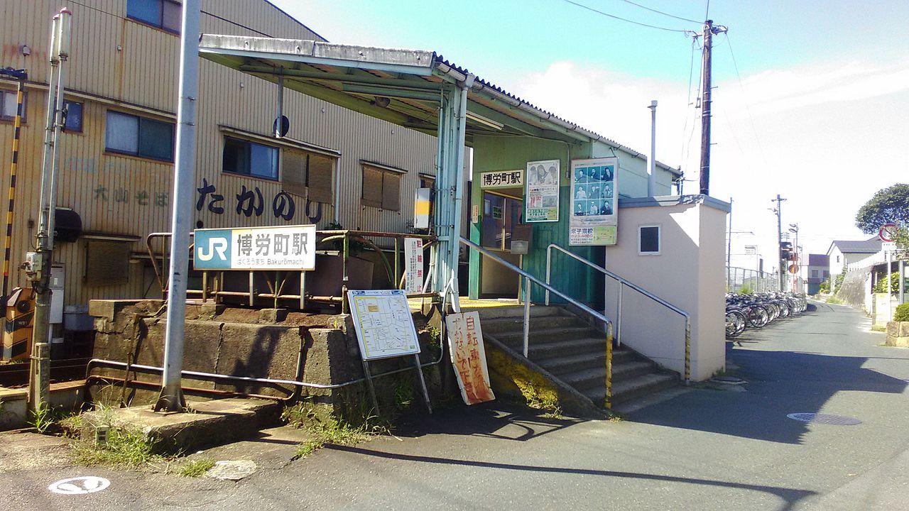 1280px-Bakuromachi_station.jpg