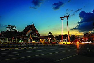 Phra Nakhon District - Giant Swing and Wat Suthat