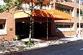 Bank Street College of Education Entrance.jpg