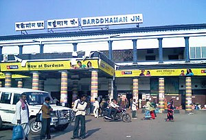 Barddhaman Junction railway station - Image: Barddhaman Junction