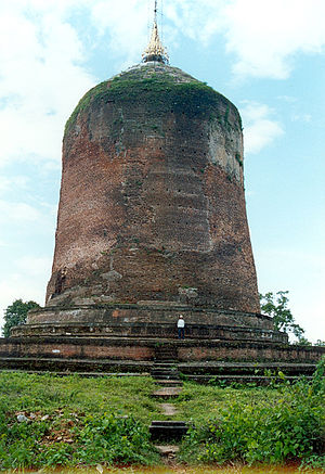 Tabinshwehti - The ancient Bawbawgyi Paya near Prome.