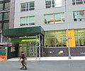 Beacon HS 522 West 43d St entrance jeh.JPG