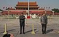 Beijing-Tiananmen-84-Fahne-gje.jpg