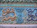 BeijingForbiddenCity5.jpg