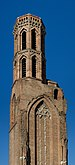 Bell tower of église des cordeliers in Toulouse.jpg