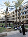 Ben Gurion University of the Negev - IsraelMFA 07.jpg