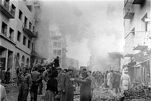 Ben Yehuda Street bombings - Car bomb explosion on Ben Yehuda Street, Jerusalem, February 22, 1948