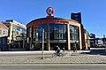 Bergen Storsenter shopping mall, Strømgaten, Fjøsangerveien in central Bergen, Norway 2018-03-18 A.jpg