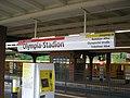 Berlin Jun 2012 025 (U-Bahn).JPG