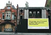 Beverley Road, Hull - geograph.org.uk - 218393