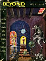 Cover of July 1953 issue of Beyond Fantasy Fiction