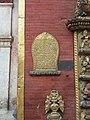 Bhaktapur 55123122.jpg