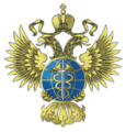 Big emblem of the Federal service on military (Russia).png