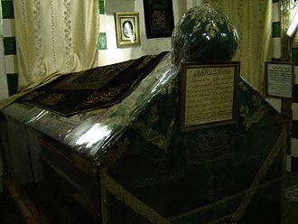 Bilal ibn Rabah - Grave of Bilal in Bab al-Saghir cemetery, Damascus.