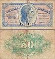 Billete de cincuenta céntimos - España 1937.jpg