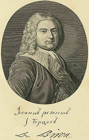 Бирон и его подпись (гравюра Л.А.Серякова)