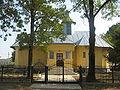 Biserica de lemn din Iacobeşti.jpg