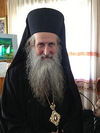 Bishop Ambrose of Methone.jpg