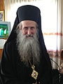 Bishop Ambrose of Methone.jpg