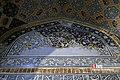 Blue Mosque of Tabriz 2020-04-05 17.jpg