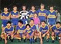 Boca equipo supercopa 1989.jpg