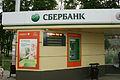 Bogdan Khmelnitsky Av in Belgorod 04.JPG