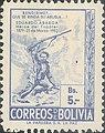 Bolivia 1952 Eduardo Avaroa.jpg