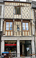 Bourges - 7 place Gordaine -788.jpg