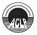 Brasão - ACLP.jpg