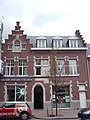 Breedhuis Dit huis is genaamd de Noteboom.jpg