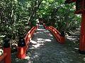 Bridge on sando between Upper Shrine and Lower Shrine of Usa Shrine.JPG