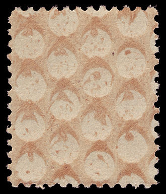 """Postage stamp gum - Reverse of a stamp with """"economy gum"""" issued in Allied-occupied Germany"""