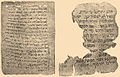 Brockhaus and Efron Jewish Encyclopedia e4 161-0.jpg