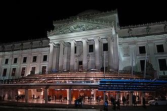 Brooklyn Museum - At night (2015)