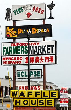 Signs in English, Spanish and Chinese on Buford Highway