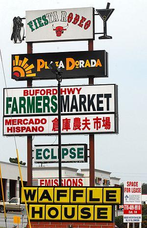 Demographics of Atlanta - Signs in English, Spanish and Chinese along Buford Highway in Metro Atlanta