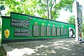Buhayivka Izium region Monument to soldiers of the villagers.jpg