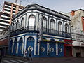 Buildings in Rio Grande, Brazil0335.JPG