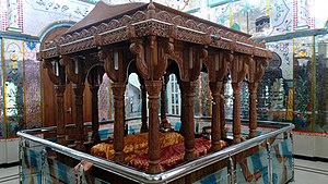 Mundra - Bukhari Pir Dargah