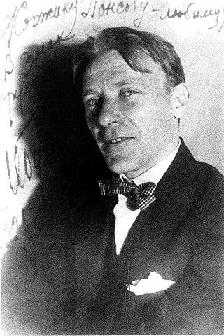 М.А.Булгаков (1926)