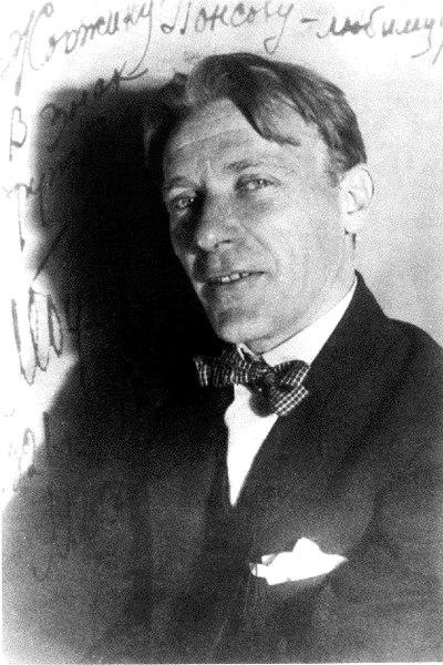 File:Bulgakov MA 1926.jpg