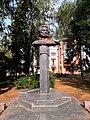 Bust of Alexander Pushkin in Poltava (front side).jpg