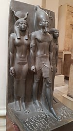 By ovedc - Egyptian Museum (Cairo) - 041.jpg