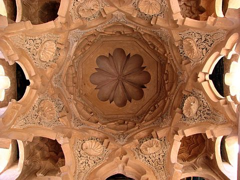 The Almoravid Qubba in Marrakesh. Cupula almoravide (Marrakech).jpg