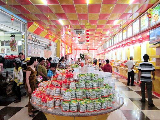 Una tienda china