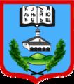 COA Bosilegrad.png