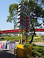 CPCCT Count Station fuel price sign 20170405.jpg